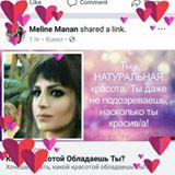 Meline Manan